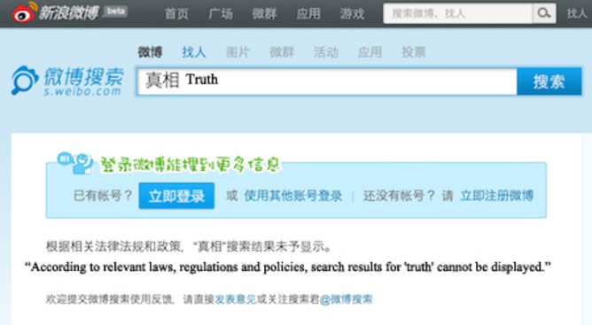 "Search results for ""truth"" could not be displayed. 