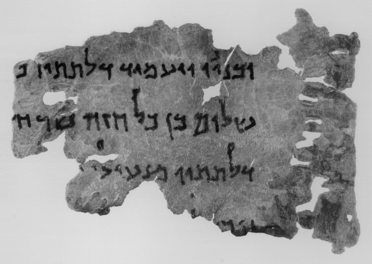 Photograph of a fragment from the Dead Sea Scrolls believed by the author to be a forgery. The Schøyen Collection, MS 5426, Author provided
