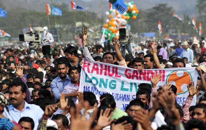A rally for Congress leader and PM hopeful Rahul Gandhi. AAP