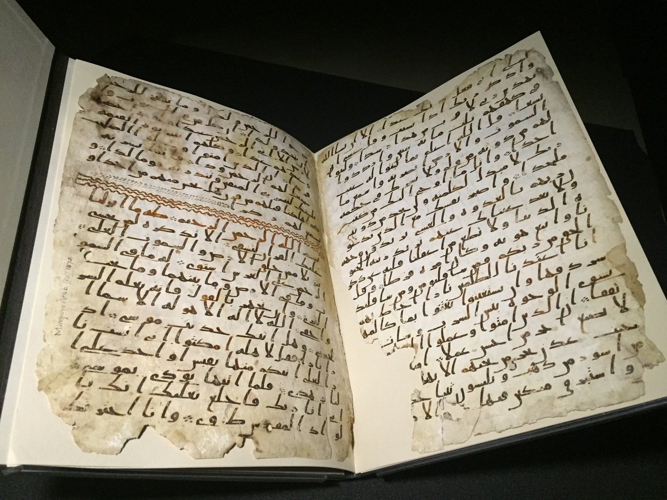 Quran carbon dating