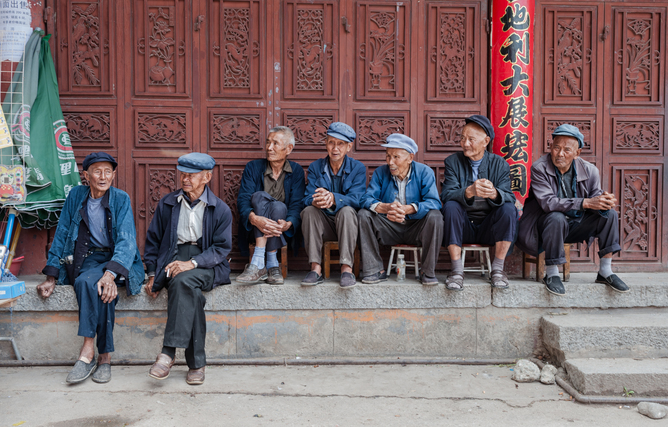 China's population is ageing. Credit: Hung Chung Chih / Shutterstock.com